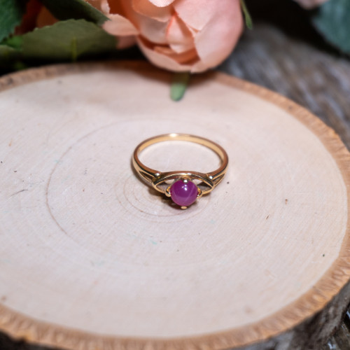 Pink Star Sapphire 14K Gold Ring